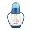 Бутылочка с ручками 125 мл. Akuku A0008 blue