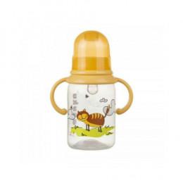 Бутылочка с ручками 125 мл. Akuku A0012 yellow