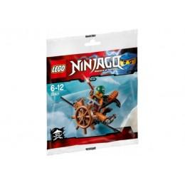 Конструктор LEGO NINJAGO Skybound Plane (30421)